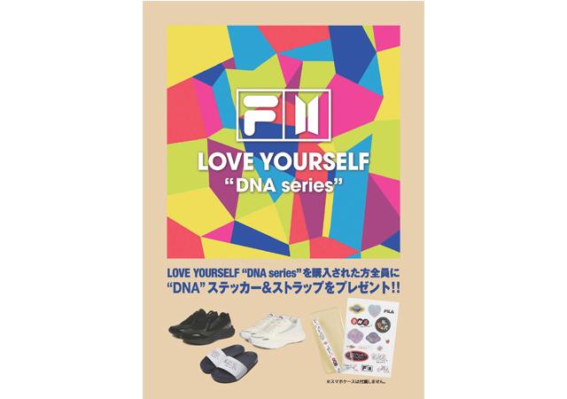 FILAとatmosが共同運営する「atmos & FILA POP UP SHOP」博多に期間限定オープン!