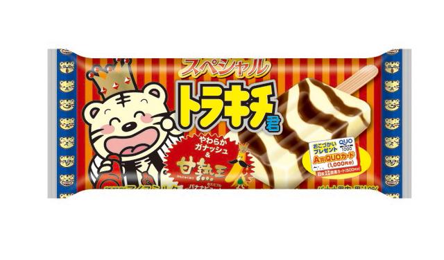3倍量のバナナを使用!竹下製菓の新商品「スペシャルトラキチ君」販売開始!