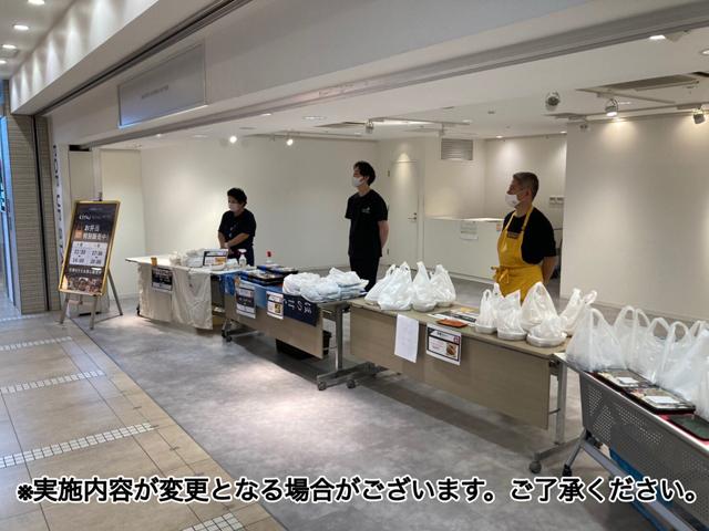 博多シティ飲食店舗11店舗が日替わりで自慢のお弁当を販売中!