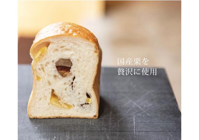 VIKING BAKERY(バイキング ベーカリー)国産栗を贅沢に使用した限定プティ登場!