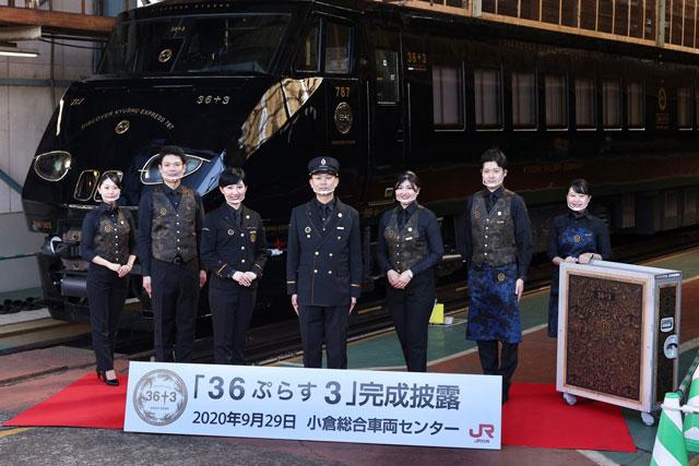 JR九州が「36ぷらす3」運行開始に向けて車両完成披露
