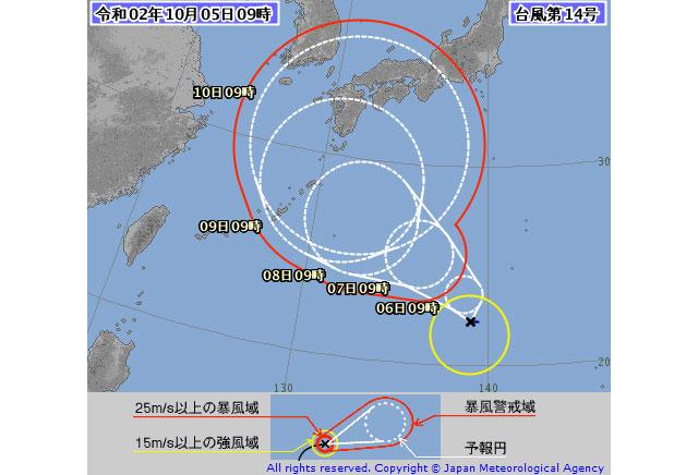 台風第14号(チャンホン)発生