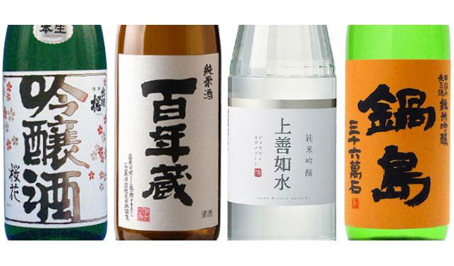 オリエンタルホテル福岡 博多ステーションで「第十三回 日本酒の会」開催へ
