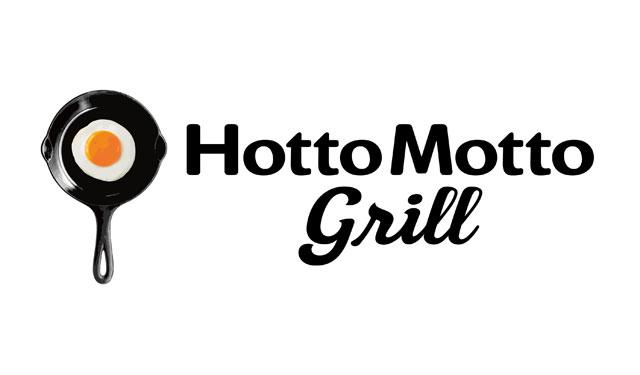 プレナスが「Hotto Motto Grill(ほっともっとグリル)」展開強化へ