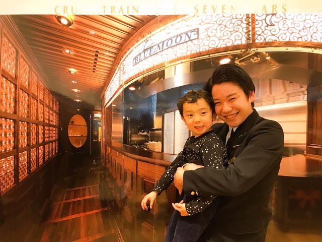 博多駅で「ななつ星in九州」with「36ぷらす3」Anniversaryイベント開催へ