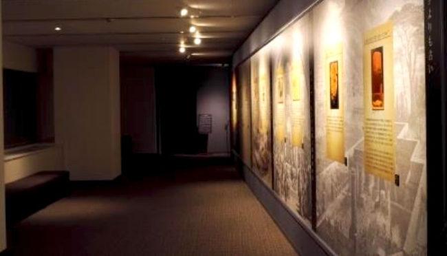 ゼンリンが夜間開館イベント「ナイトミュージアム」開催へ