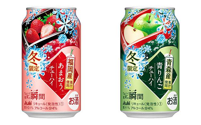 アサヒチューハイ果実の瞬間 『冬限定福岡産あまおう』発売へ