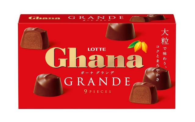 まろやかな味わい広がる大粒ショコラ「ガーナグランデ」新発売へ