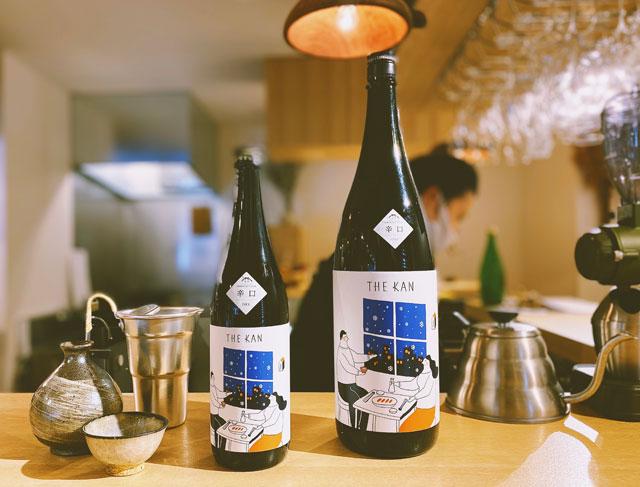 珈琲を淹れる様に楽しめる日本酒「THE KAN」が昨年好評の辛口仕様で登場