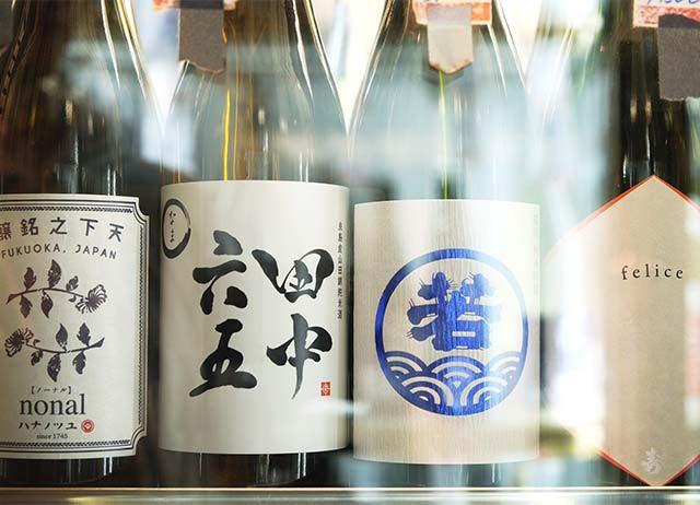福岡の日本酒がズラリ!博多で「コーヒー アンド 酒Let's ~カフェで日本酒をたしなむ~」開催