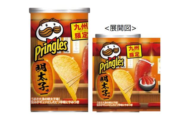 九州限定登場、プリングルズ「明太子味」お土産BOXで新登場