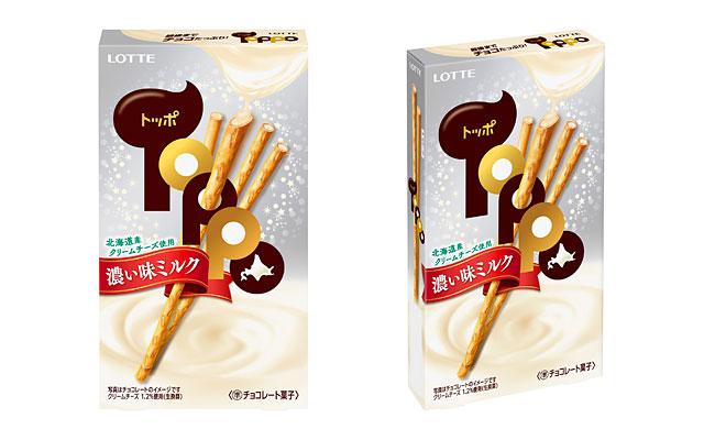 ロッテから最後までチョコたっぷりの「トッポ<濃い味ミルク>」全国発売へ