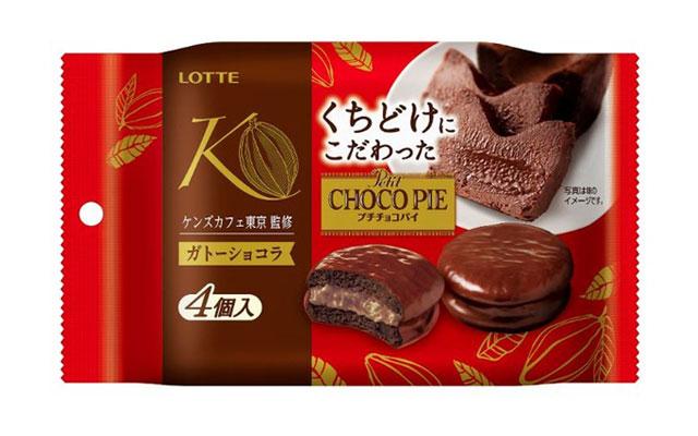 ファミマ限定「くちどけにこだわったプチチョコパイ ケンズカフェ東京監修<ガトーショコラ>」発売へ