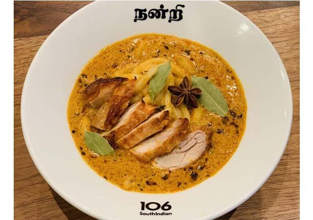 インドカレーの名店「106 South Indian」が、うどん屋さん「まるろくうどん」をオープン!
