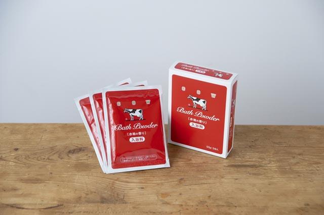 牛乳石鹸「カウブランド 赤箱」の人気イベント、今年はオンライン開催