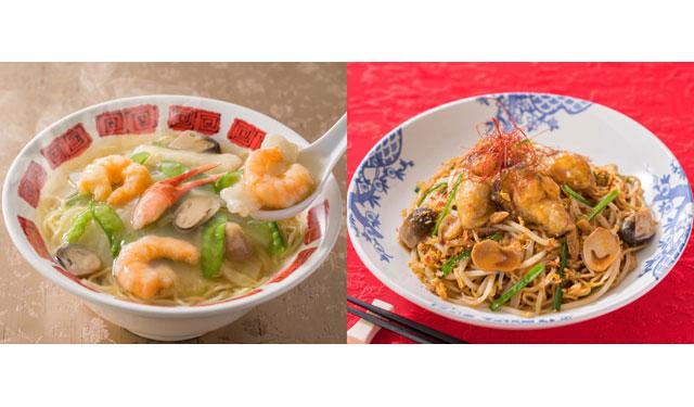 バーミヤンが「中華海鮮祭り」フェア開催