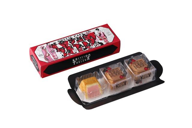 資生堂パーラー『冬のチーズケーキ(いちご)』数量限定発売へ