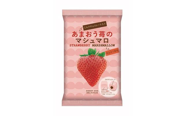 竹下製菓から「あまおう苺のマシュマロ」九州エリアのセブンに先行登場