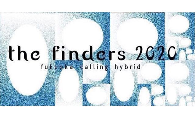 アート×音楽イベントプログラム「the fi nders(ザ ファインダーズ)」今年も開催!