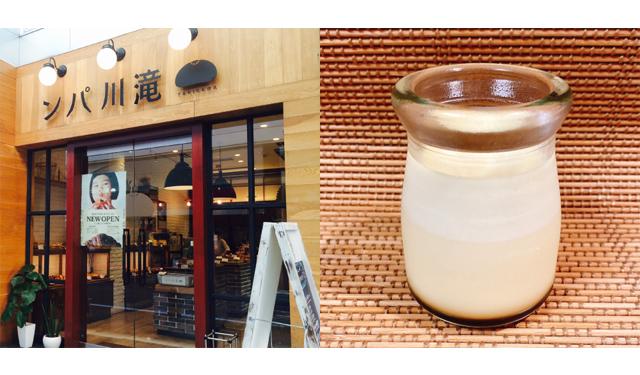 パンとパン職人が作るスウィーツお店「滝川パン」天神TOIRO TOIRO-BOXに期間限定オープン!