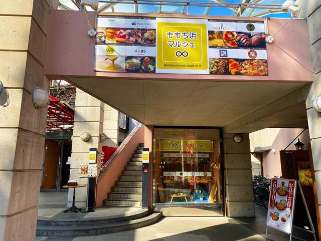 博多名店ナイルカレーなど8つの専門店が集結「ももち浜マルシェ∞」オープン