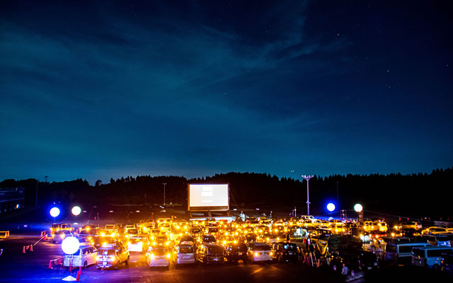 北九州市で「ドライブインシアター in 響灘緑地グリーンパーク」開催へ