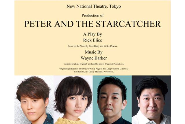 大人も一緒に子どもたちの劇場シリーズ2020「ピーター&ザ・スターキャッチャー」どうして大人にならない永遠の少年「ピーター・パン」は生まれたのか
