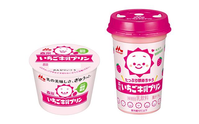 森永牛乳プリンシリーズが発売25周年、期間限定の新商品2種発売へ