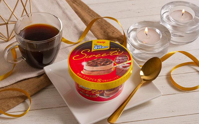 「明治 エッセル スーパーカップSweet's 4層仕立てのガトーショコラ」全国発売へ