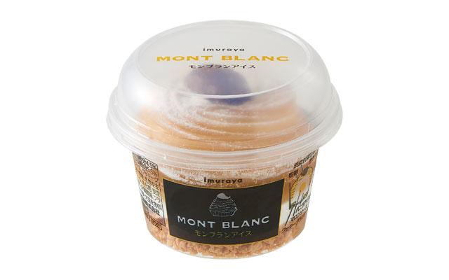 まるでケーキのような華やかなご褒美アイス「モンブランアイス」セブン限定発売へ