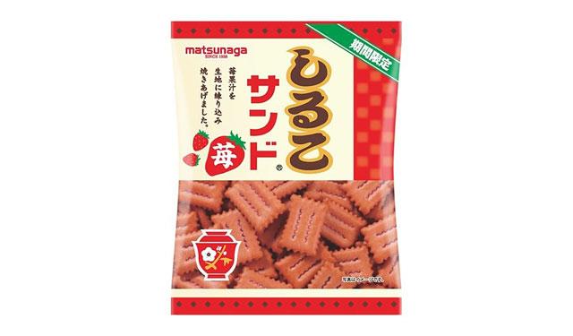 松永製菓の「しるこサンド苺」全国のコンビニなどに登場