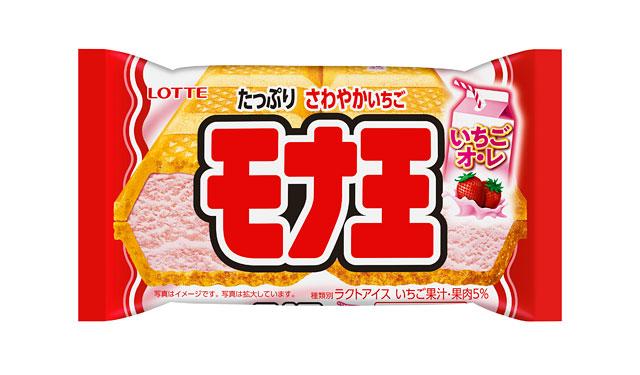 ロッテからいちご味のアイス2種新発売へ