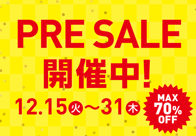 MAX70%OFF!小倉駅前アイムで 2021 WINTER BARGAIN に向けた今年最後のセール「PRE SALE(プレセール)」開催