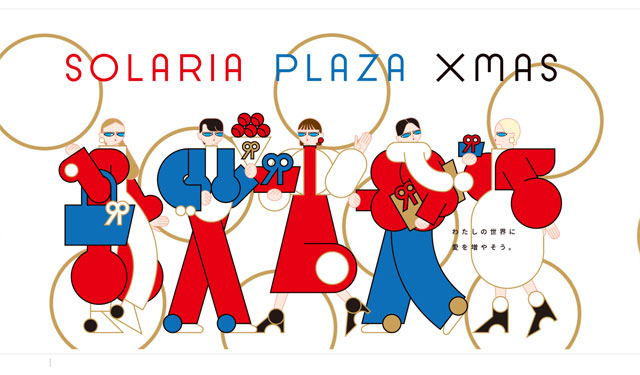 ソラリアプラザで瓜生太郎氏のオリジナルイラストのトートバック限定プレゼント