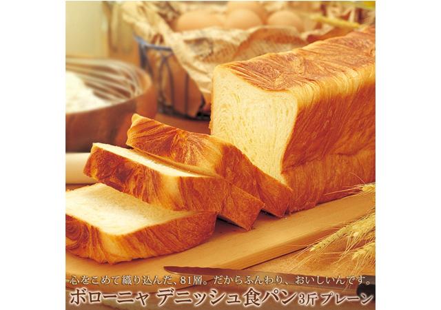 京都・祇園生まれの「ボローニャ」が久留米に期間限定でオープン