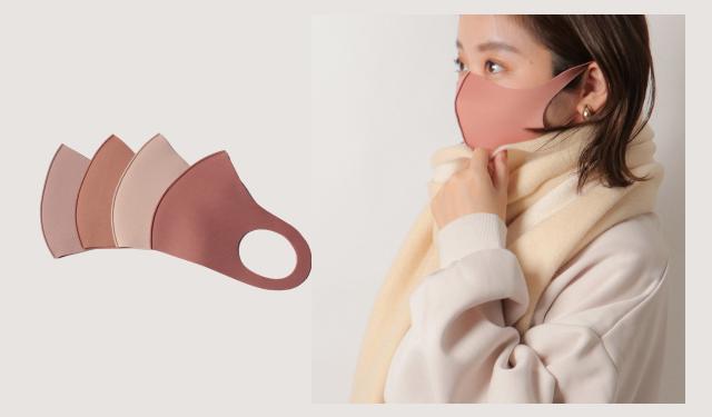 """大人気の「さらマスク」に肌なじみの良い""""ニュアンスカラー""""が加わりました"""