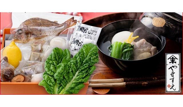 """まだ間に合う、糸島の""""やますえ""""が「かつお菜」お雑煮セット販売中"""