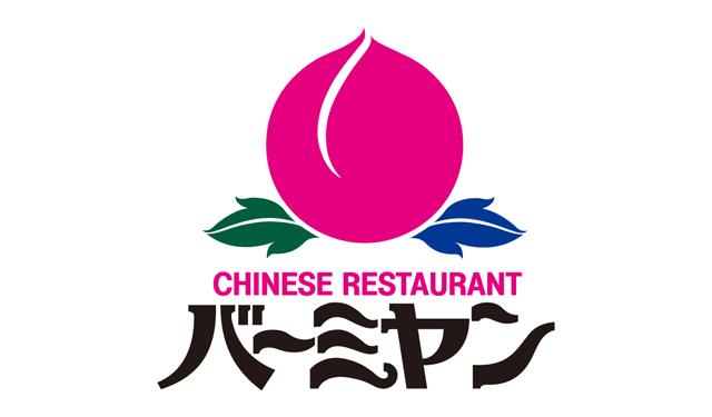 テイクアウトも可「バーミヤン 福岡貝塚店」7月21日オープン 九州4号店