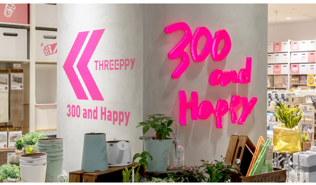 300円ではじまるハッピーな生活「THREEPPY チャチャタウン小倉店」オープン