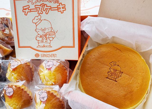 チーズケーキが名物の「てつおじさんの店」がJR千早駅に期間限定でオープン!