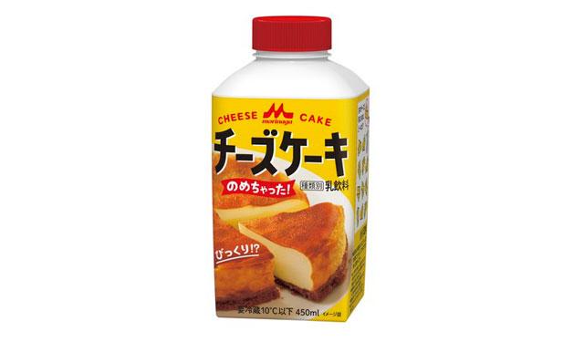 森永乳業から乳飲料の新商品「チーズケーキのめちゃった」発売へ