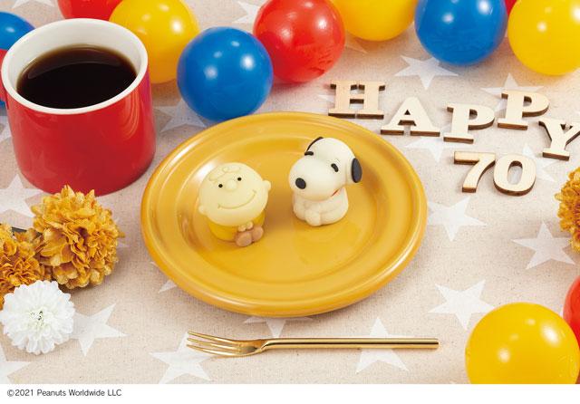 ローソン限定、スヌーピーの和菓子が「PEANUTS」70周年を記念したパッケージで登場