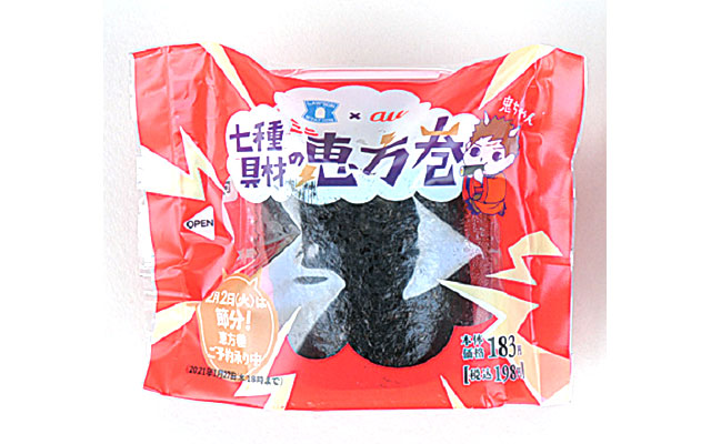 三太郎キャラクター「鬼ちゃん」とコラボした「恵方巻」ローソン限定発売へ