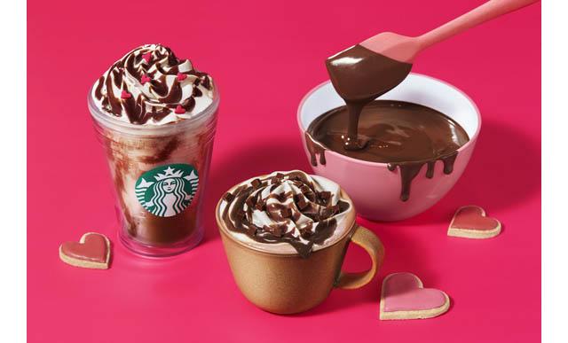 スタバからチョコレートを楽しむ新商品が続々登場