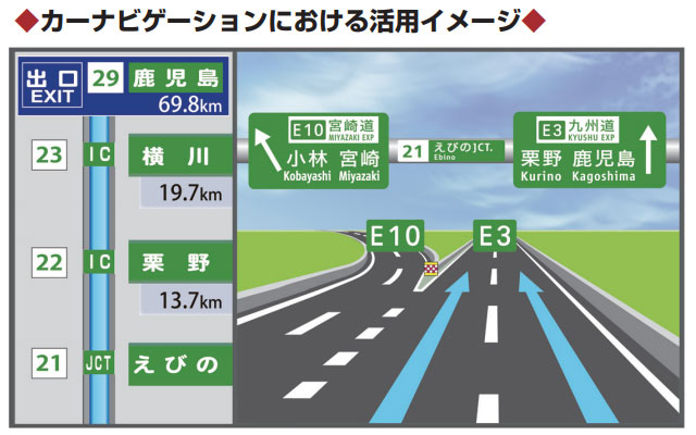 NEXCO西日本、E3九州自動車道(上り線)太宰府IC付近の渋滞対策に着手へ