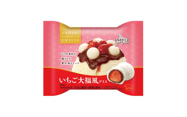 ファミリーマートからデザート系の新商品が1月19日より順次登場