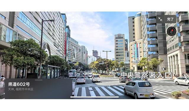 iPhoneのマップ、福岡市で「Look Around」が利用可能に