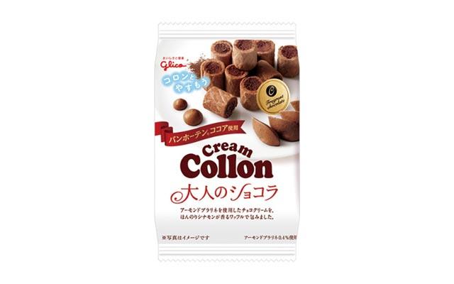 ファミリーマートからデザート系の新商品が1月26日より順次登場