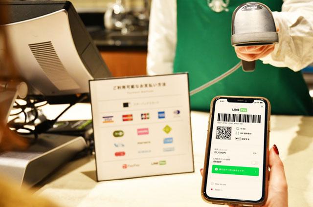 スタバ「LINE Pay コード支払い」と「PayPay コード支払い」利用可能に