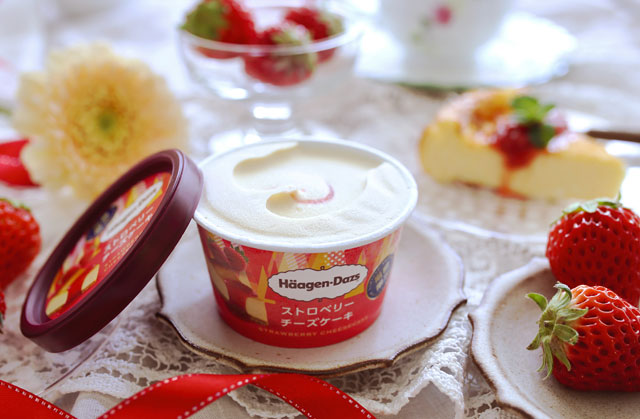 ハーゲンダッツからミニカップの新商品「ストロベリーチーズケーキ」登場